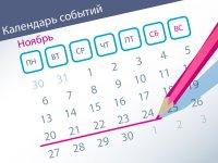 Темы недели: обзор практики и Пленум Верховного суда, заседание ВККС