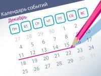 """Заморозка счетов, """"административка"""" для судьи и другие интересные дела ВС"""