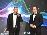 "Церемония рейтинга ""Право.ru-300"" в фотографиях — фото 16"