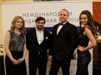 "Церемония рейтинга ""Право.ru-300"" в фотографиях — фото 31"