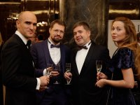 "Церемония рейтинга ""Право.ru-300"" в фотографиях — фото 38"