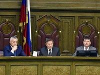 Пленум ВС принял постановления об ОСАГО и электронном судопроизводстве