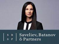 Saveliev, Batanov & Partners усиливают свою экспертизу в сфере корпоративных конфликтов