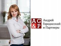 Команда АГП пополнилась профессионалом в области коммуникаций