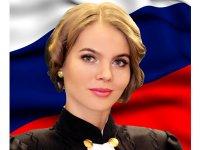 Бетхер Вера Андреевна