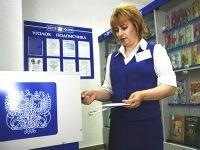 Халатность работника почты обернулась срывом судебного процесса