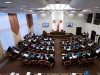 Первое заседание VII сессии парламента края: назначения и законотворчество