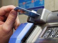2,5 года проведет за решеткой похититель телефонных карт