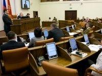 Депутаты ЗС решили кому доверить оценку квалификации  адвокатов