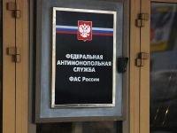 ФАС заподозрила ФСИН в дискриминации поставщиков товаров в магазины столичных СИЗО