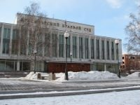 Краевой суд обобщил практику рассмотрения гражданских дел