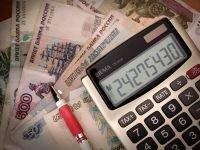 Суд заставил заплатить колонию ГУФСИН более 500 тысяч рублей налогов
