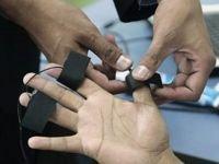 Чиновники, отвечающие за госзакупки, не смогли пройти тест на детекторе лжи