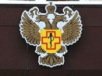 Роспотребнадзор согласился с законностью валютной ипотеки