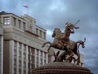 Госдума отблагодарила краевых парламентариев за неравнодушие
