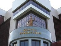 Глава ФСКН отрекламировал судьям конфискацию имущества в качестве основного наказания