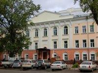 Арбитражный суд Амурской области