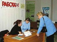 Напряженность-2011 на краевом рынке труда оценили в 427 млн. руб.