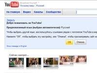 Высший арбитражный суд РФ - теперь на You Tube