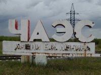 В Хакасии суд подтвердил право ликвидаторов аварии на ЧАЭС на ветеранские в