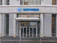 Газпромбанк требует 3 млрд руб. с единственного на Дальнем Востоке электрометаллургического завода