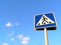 В Красноярске обсудили проблемы пешеходов
