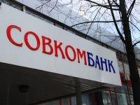 """""""Совкомбанк"""" дважды попросили вчитаться в мелкий шрифт"""