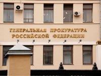 Организатора восьми убийств этапируют в Красноярск