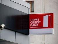 """""""Хоум кредит"""" заплатит рублем за звонки по несуществующему кредиту"""