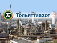 """Суд отклонил жалобу """"Тольяттиазота"""" на доначисление налогов на средства, выведенные в офшоры"""
