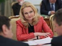 Голикова и Нургалиев вошли в пятерку самых популярных министров