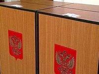 В уставы муниципальных образований СФО будут внесены 502 правки