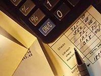 Единый налог на недвижимость появится в крае с начала 2012 года