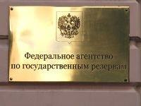 Замглавы управления Росрезерва поймали на взятке иномаркой за 6 млн рублей
