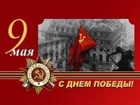 Прокуратура Хакасии настояла на восстановлении мемориала Победы