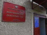 Бабушкинский суд столицы обязал районный ЗАГС зарегистрировать холостого мужчину отцом ребенка