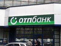 ОТП-банк оштрафуют за недобросовестную рекламу вклада со ставкой 13%
