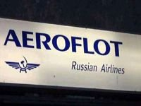 """""""Аэрофлот"""" проиграл суд пассажирке, опоздавшей на круиз по вине компании"""