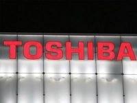 Компании Toshiba в Японии грозит рекордный штраф за фальсификации отчетности