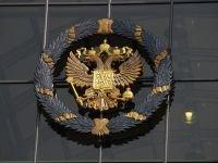 Объединенному Верховному суду РФ исполнился год
