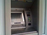 Воры похитили более миллиона рублей из банкомата в районной мэрии