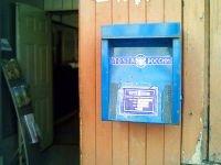 Почтальон проведет год в колонии за присвоенные пенсии