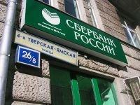 """Суд взыскал с """"РТМ"""" и """"РТМ-Липецк"""" в пользу Сбербанка 1,5 млрд"""