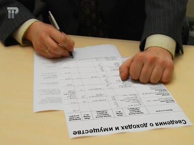 """Редакция """"Право.Ru"""" подытожила первые два месяца кампании по раскрытию информации о доходах глав судов"""