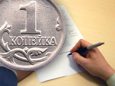 Компания, сэкономившая полкопейки при расчете страховой премии, оштрафована на 100000 руб.