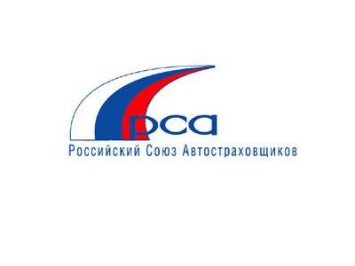 В регионах с одобрения ФАС начали работать единые агенты ОСАГО
