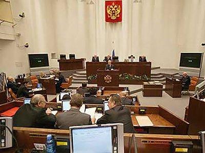 Совет Федерации утвердил судьей КС РФ профессора СПбГУ