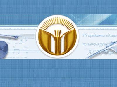 РАО заявило о попытке рейдерского захвата организации