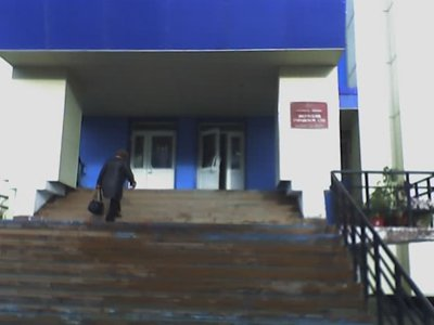 Якутский городской суд.