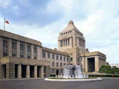 Министр юстиции Японии добровольно ушел в отставку из-за связей с японской мафией якудза